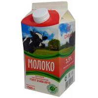 Молоко Славмо пастеризованное 3,5% 1500г