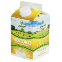 Молоко Славмо топленое 3,5% 500г
