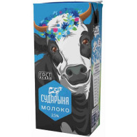 Молоко Сударыня 2,5% 1,0кг