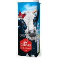 Молоко Сударыня 3,2% 1,0кг