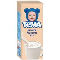 Молоко Тема детское 3,2% 0,2л
