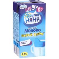 Молоко Фруто-няня ультрапастеризованное для детей раннего возраста 2,5% 0,2л