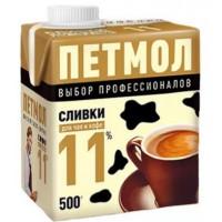 Сливки Петмол стерилизованные жир.11% 0,5л