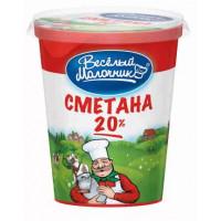 Сметана Веселый молочник жир.20% 300г