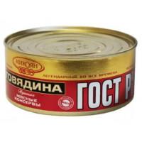 Говядина Микоян тушеная в/с ГОСТ 325г