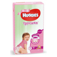 Трусики Хаггис для девочек (5) 13-17кг 48шт