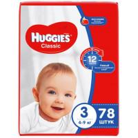 Подгузники Хаггис Классик (3) 4-9кг 78шт
