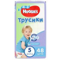 Трусики Хаггис для мальчиков (5) 13-17кг 48шт
