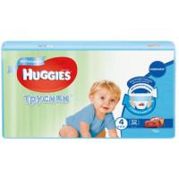 Трусики Хаггис для мальчиков (4) 9-14кг 52шт