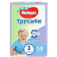 Трусики Хаггис (3) для мальчиков 7-11кг 58шт