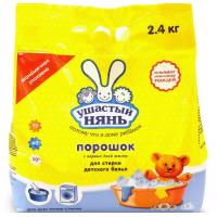 Порошок Ушастый нянь для стирки детского белья 2,4кг