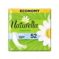 Прокладки гигиенические Натурелла ежедневные лайт 52шт.