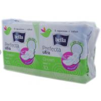 Прокладки гигиенические Белла перфекта ультра грин 10+10шт.