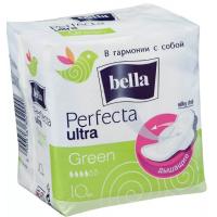 Прокладки гигиенические Белла перфекта ультра грин 10шт.