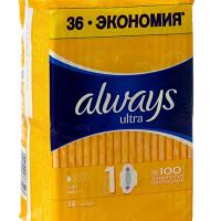 Прокладки гигиенические Олвейз ультра лайт 36шт