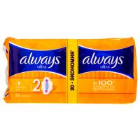 Прокладки гигиенические Олвейз ультра нормал дуо актив 20шт.