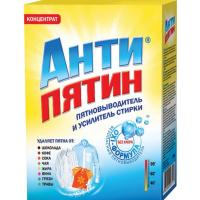 Пятновыводитель Антипятин концентрат 300г