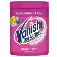 Пятновыводитель Ваниш окси экшен макс 500г