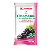 Салфетки максан влажные с экстрактом фруктов мини 15шт