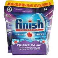 Средство Финиш Квантум Макс для мытья посуды в посудомоечных машинах в таблетках 54шт
