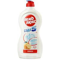 Средство Пемолюкс для посуды сода эффект лимон 450мл