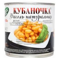 Фасоль Кубаночка белая ж/б 400г