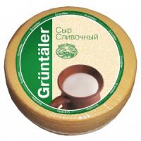 Сыр Грюнталер сливочный 50% 1кг пл