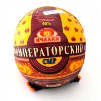 Сыр Ичалки Императорский шар 45% 1кг пл