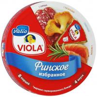Сыр Виола ассорти финское избранное плавленый 50% 130г