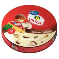 Сыр Виола плавленый с белыми грибами 50% 130г
