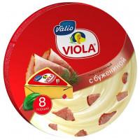 Сыр Виола плавленый с бужениной 50% 130г