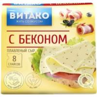 Сыр Витако плавленый с беконом 130г тост