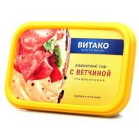 Сыр Витако плавленый с ветчиной 200г ванна