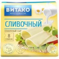 Сыр Витако плавленый сливочный 130г тост