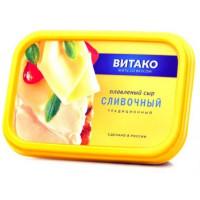 Сыр Витако плавленый сливочный 200г ванна