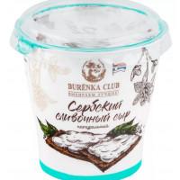 Сыр Буренка Клуб Сербский сливочный 60% 150г пл ст