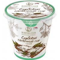 Сыр Буренка Клуб Сербский сливочный зелень 55% 150г пл ст