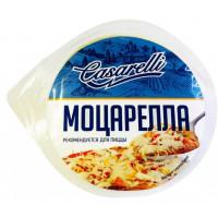 Сыр Касарелли Моцарелла 45% 400г цилиндр