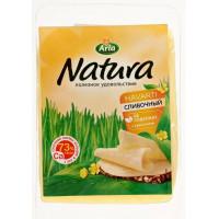 Сыр Арла Натура сливочный 45% нарезка 150г