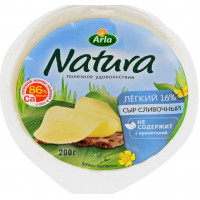 Сыр Арла Натура сливочный легкий 16% 200г