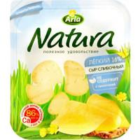 Сыр Арла Натура сливочный легкий 30% нарезка 150г