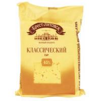 Сыр Брест-литовск классический 45% брусок 200г
