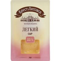 Сыр Брест-Литовск легкий нарезка 35% 150г