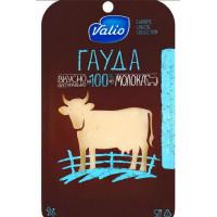Сыр Валио Гауда 45% 120г нарезка