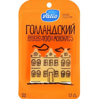 Сыр Валио Голландский 45% 120г нарезка