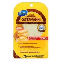 Сыр Валио Олтерманни 45% 250г нарезка