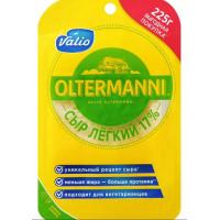 Сыр Валио Олтерманни Легкий 17% 225г нарезка