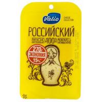 Сыр Валио Российский 50% 270г нарезка