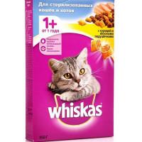 Корм для кошек Вискас подушечки курица для стерилизованных 350г