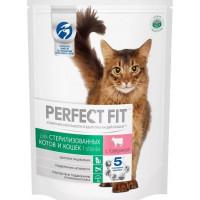 Корм для кошек Перфект Фит для стерилизованных и кастрированных с говядиной 650г
